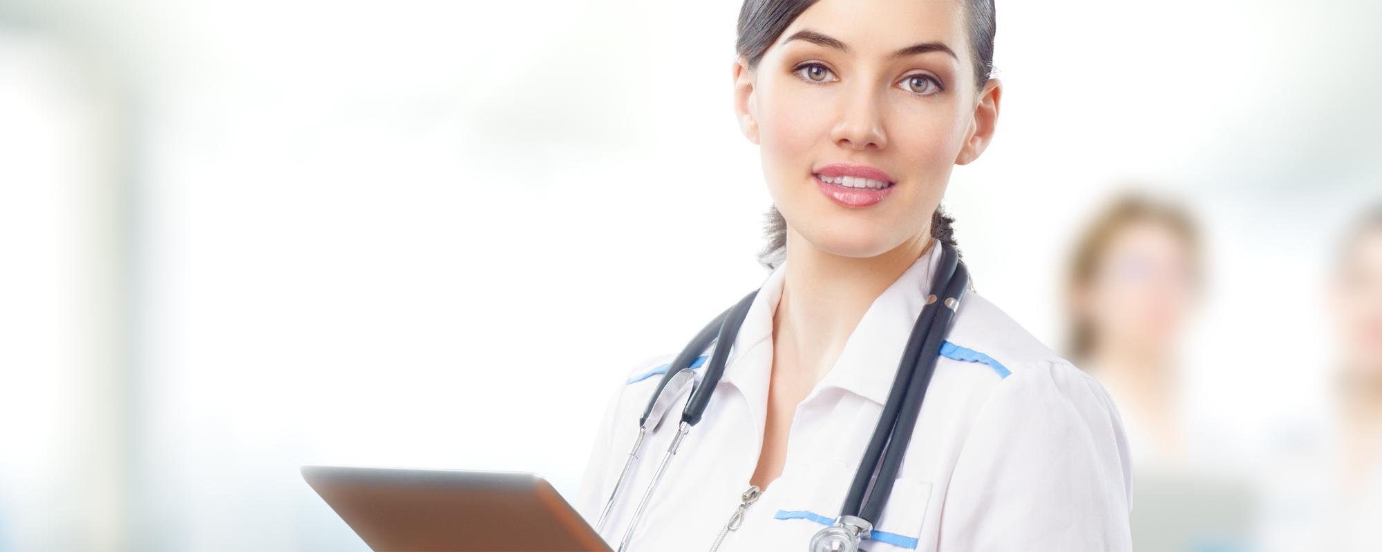 oferujemy  pacjentom  profesjonalną opiekę medyczną